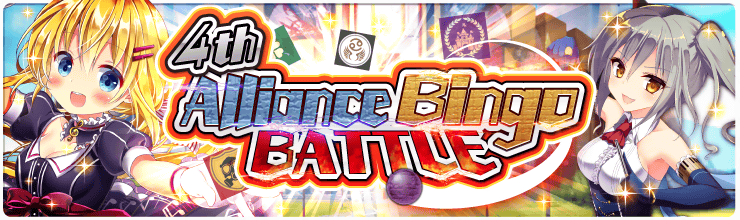 Alliance Bingo Battle 4