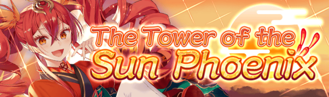 Banner The Tower of the Sun Phoenix.png