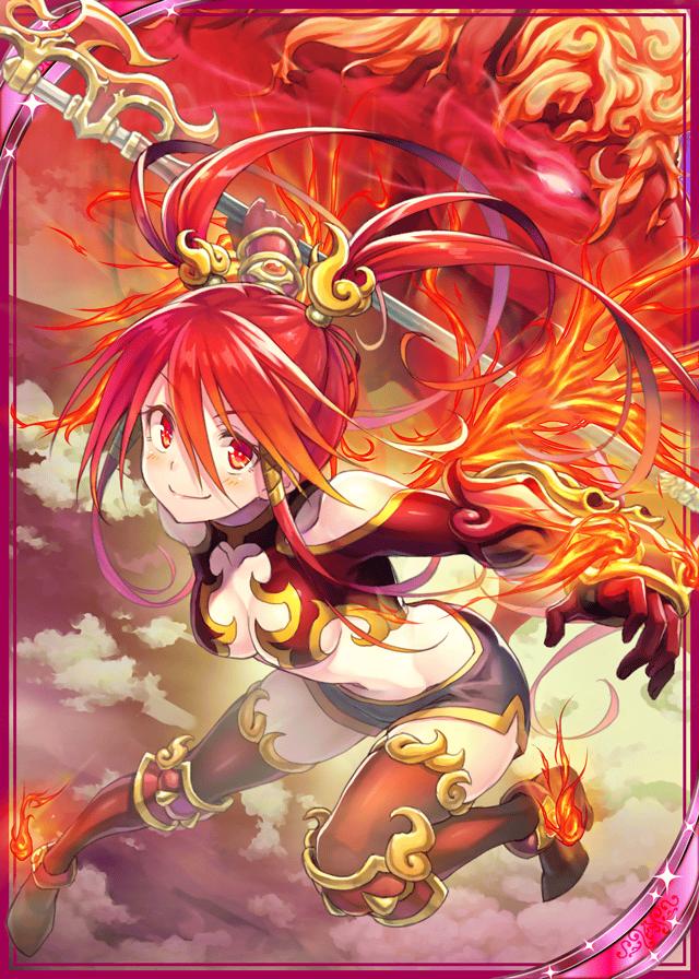 Fiery Lu Bu The Red