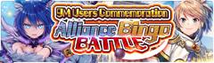 Banner Alliance Bingo Battle 18.png