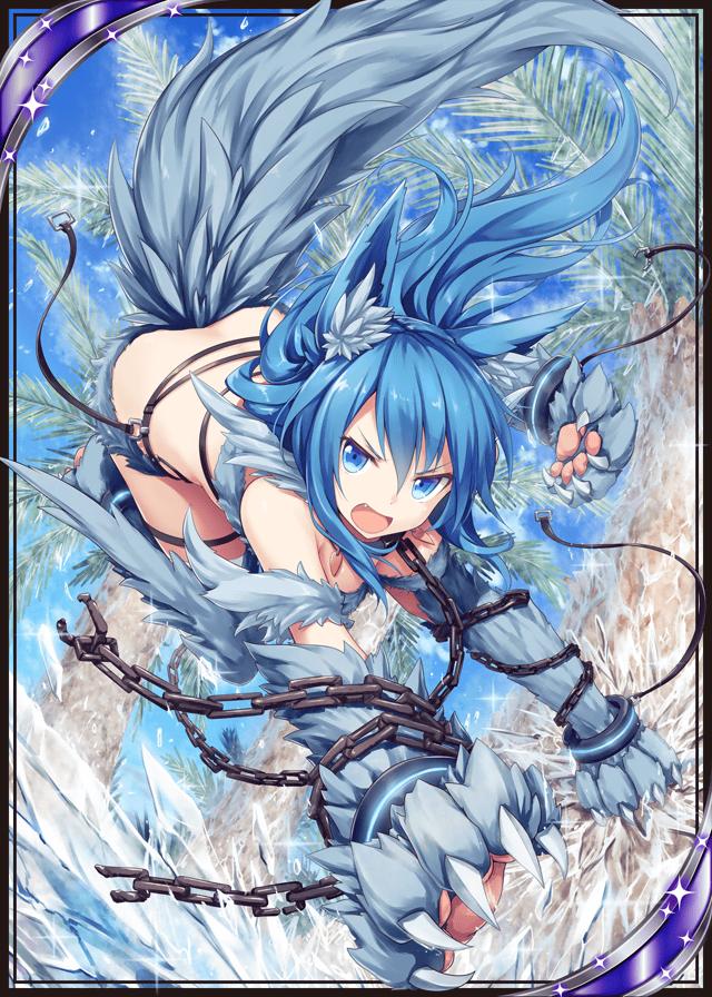 Ice Wolf Fenrir