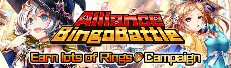 Alliance Bingo Battle 39