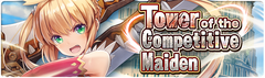 Banner Tower of the Competitive Maiden.png