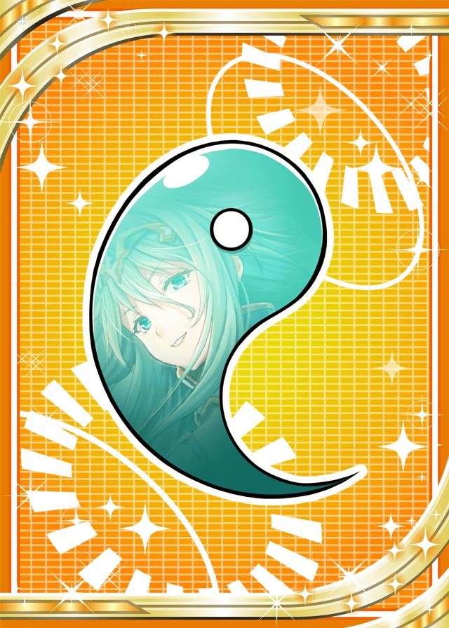 Furyu Shard (Yin)
