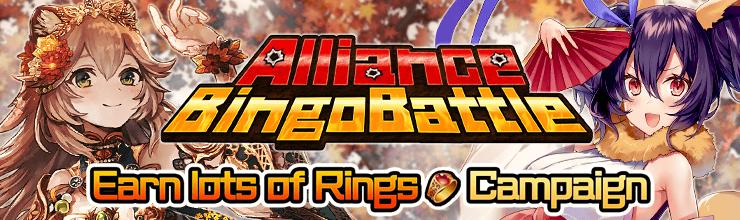Alliance Bingo Battle 42