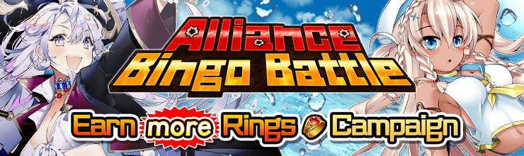 Alliance Bingo Battle 52