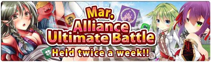 Alliance Ultimate Battle 5