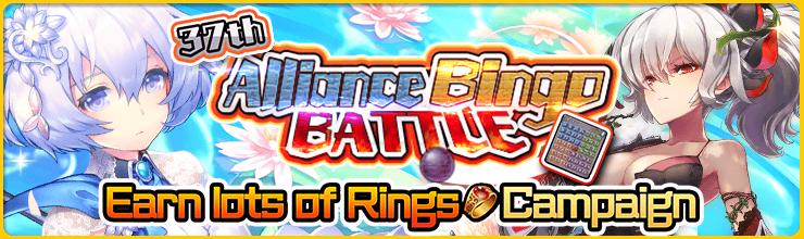 Alliance Bingo Battle 37