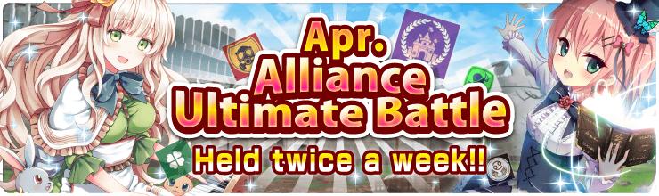 Alliance Ultimate Battle 19