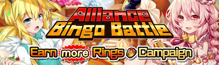 Alliance Bingo Battle 53