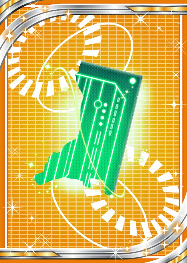 Green Pw Piece