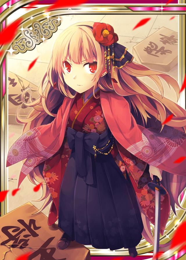 Shogi Master