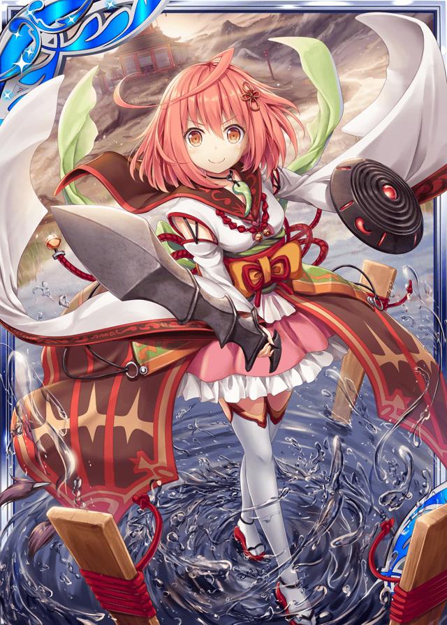 Bright Amaterasu