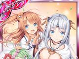Celestial Trio