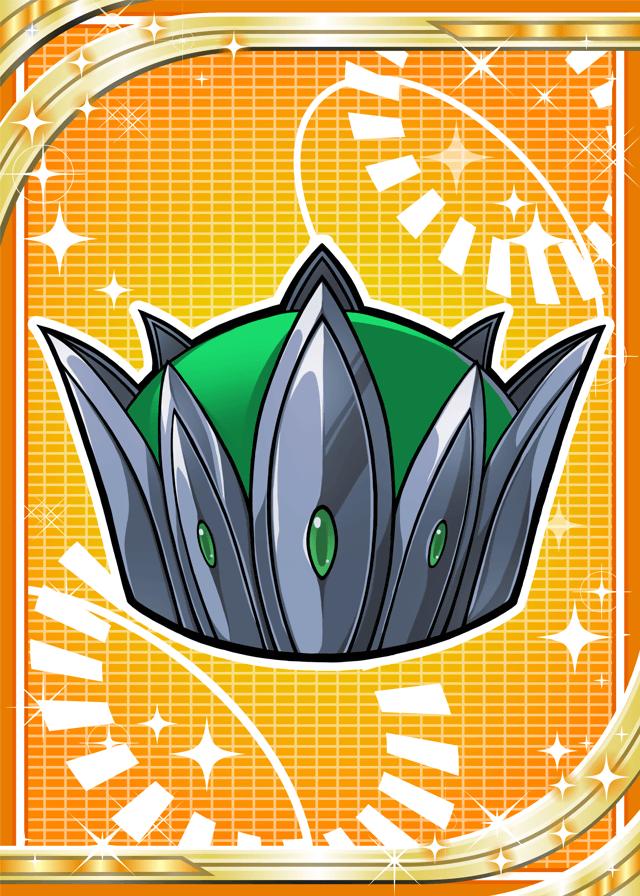 Green Crown
