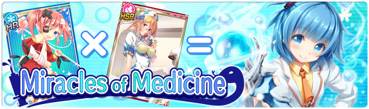 Miracles of Medicine