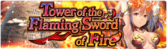 Banner Tower of the Flaming Sword of Fire.png