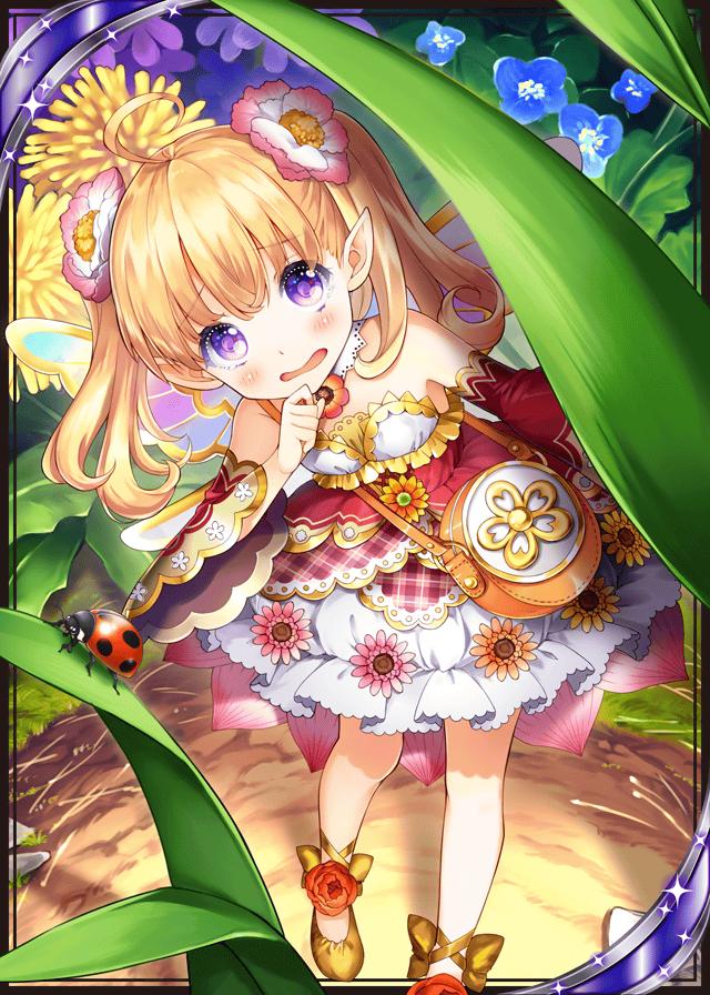 Flower Elf