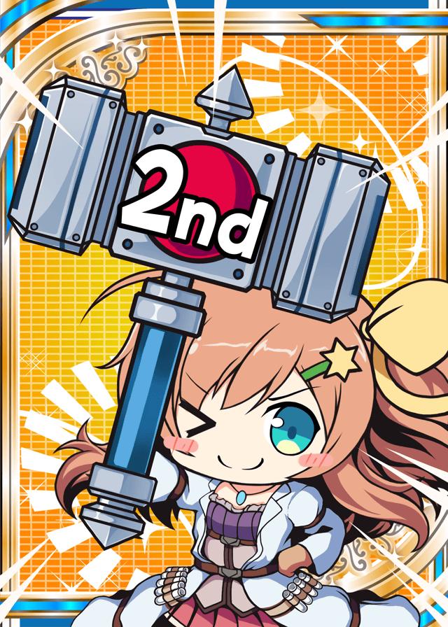 2nd Hammer