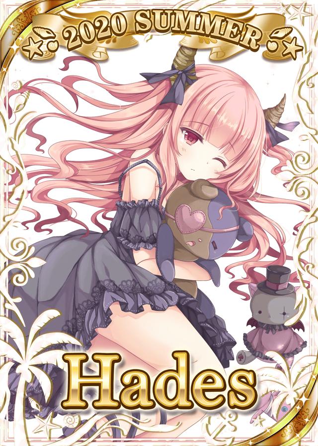 Hades (Special)