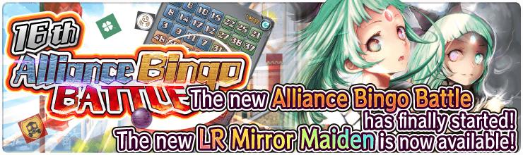 Alliance Bingo Battle 16