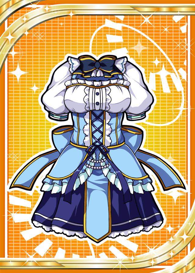 Fancy Maid Dress