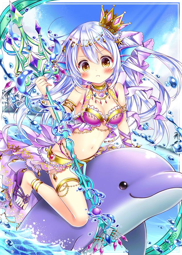 Divine Poseidon