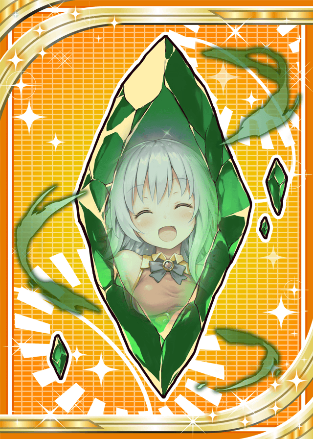 Diamond Ghost Gem
