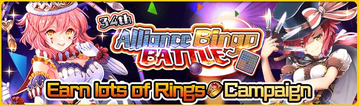 Alliance Bingo Battle 34