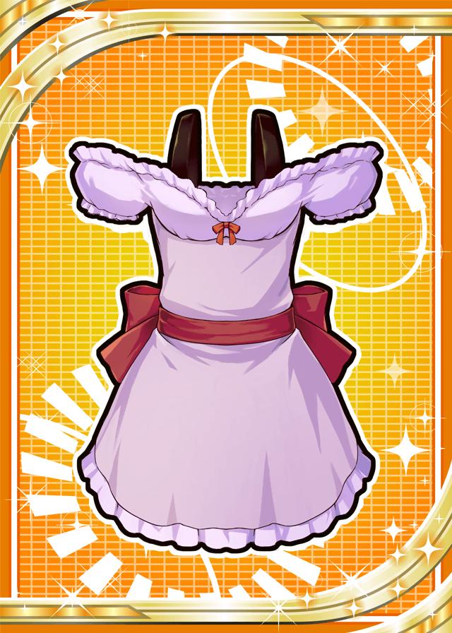 Gelgja's Formal Dress