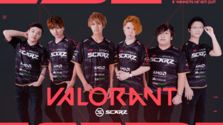 SCARZ Roster June 2020.png
