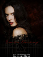 Vampire Academy by tator gator