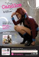 Music xoxo japan