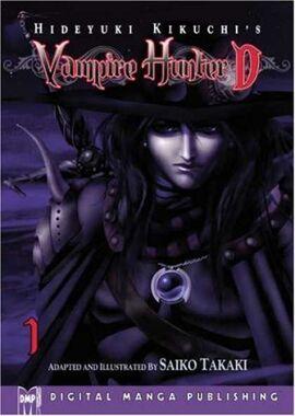 Manga vol 1.jpg