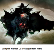 VHD Message From Mars D Cyborg Horse