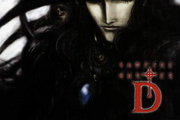 Wikia-Visualization-Main,vampirehunterd.png
