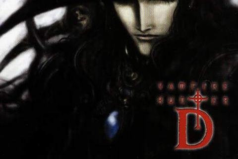 Vampire Hunter D Wiki