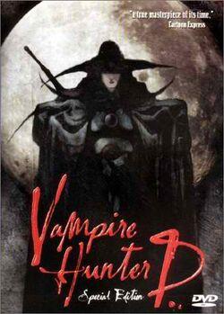 Vampire Hunter D movie.jpg