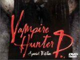 Vampire Hunter D (1985 OVA)