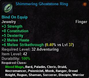 Shimmering Ghoststone Ring (Lost Soul).png