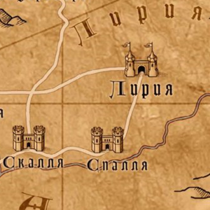 260px-Places Lyria.png