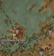 Последний бастион на карте
