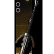 Далия (меч)