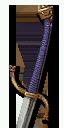 Офирский ятаган