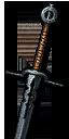Гномский гвихир