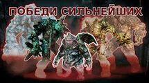ГАЙД_в_60FPS_-_The_Witcher_3_-_Как_победить_ЛЮБОГО_превосходящего_по_уровню_противника