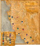 Империя и провинции
