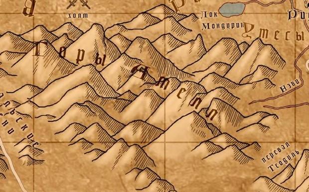 Горы Амелл