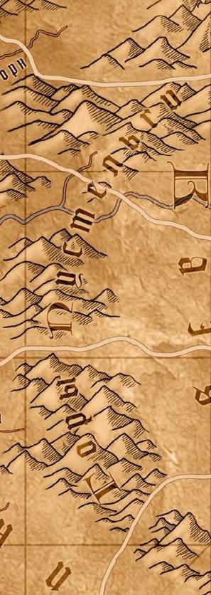 Пустульские горы
