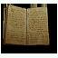 Дневник вора, часть 2